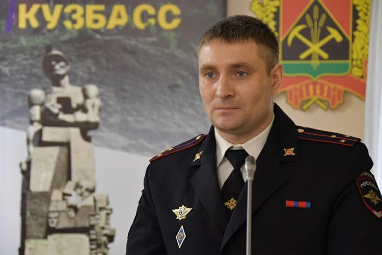 Из-за пандемии награждение пришлось проводить в онлайне. Фото: mvdmedia.ru