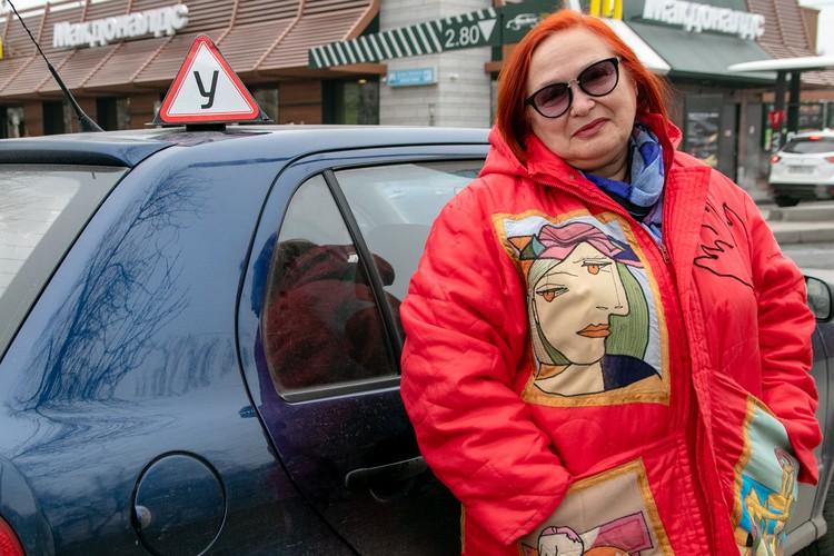 Иномарке автоинструктора уже 14 лет, она обучила сотни учеников. Инстаграм https://www.instagram.com/katoyamamama/?hl=ru