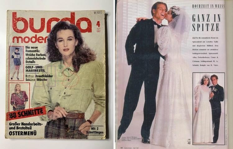 Журнал, в котором невеста нашла модель платья, тоже стал семейной ценностью.