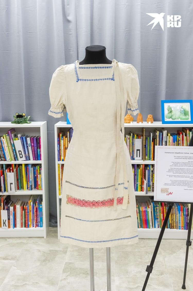 Платье, сшитое Иваном Груниным.