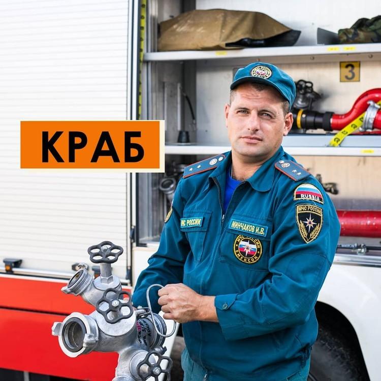 Краб для пожарных - вполне безобидное но весьма полезное приспособление