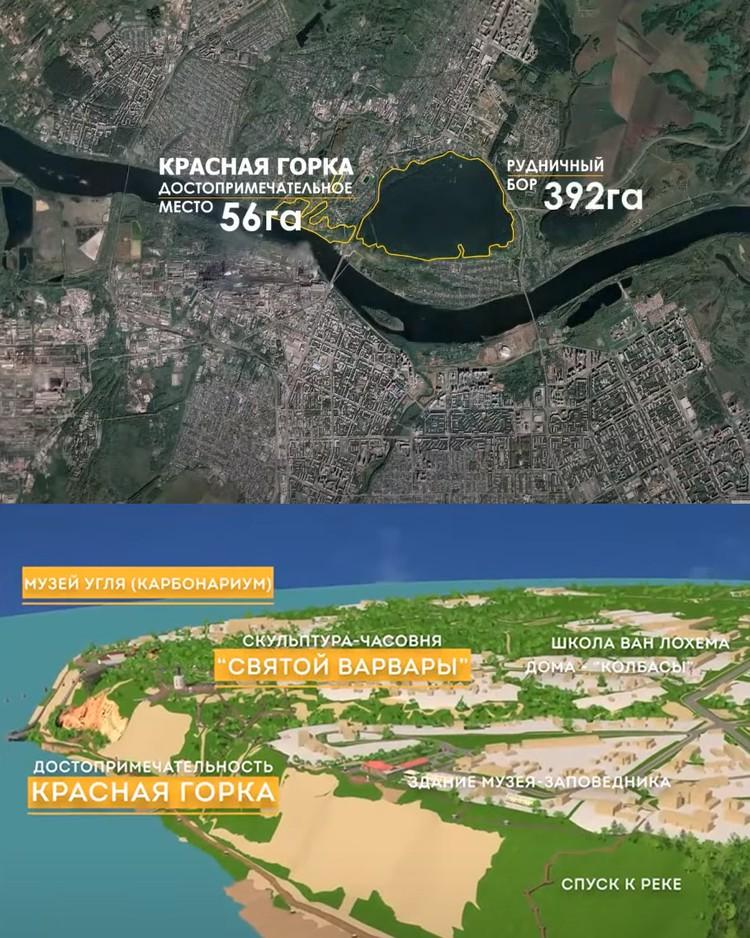 Новый туристический кластер расположится на правом берегу Томи. Фото: Российское историческое общество.
