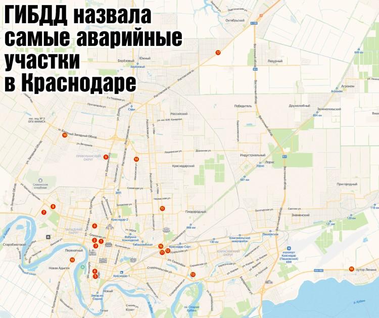 Карта самых опасных мест на дорогах Краснодара Графика: Александр КОНОПЛЕВ
