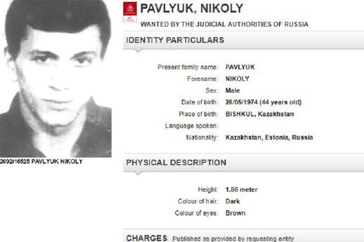 В списках Интерпола мужчина числился без малого 21 год.