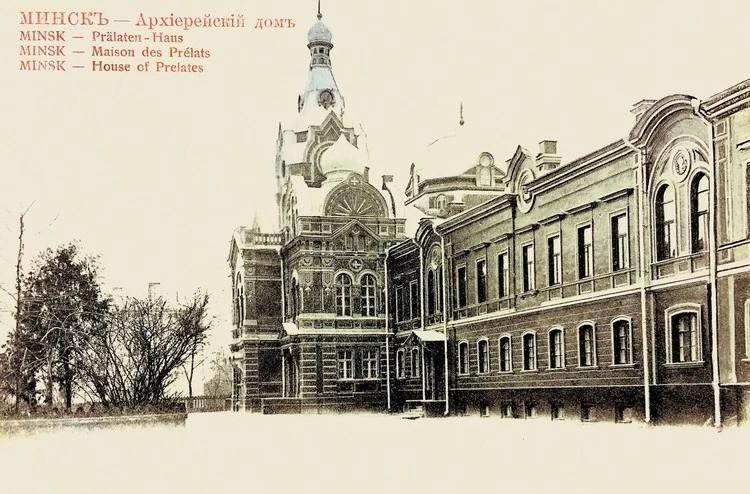 Свято-Покровская церковь и архиерейский дом. Фото: из архивов