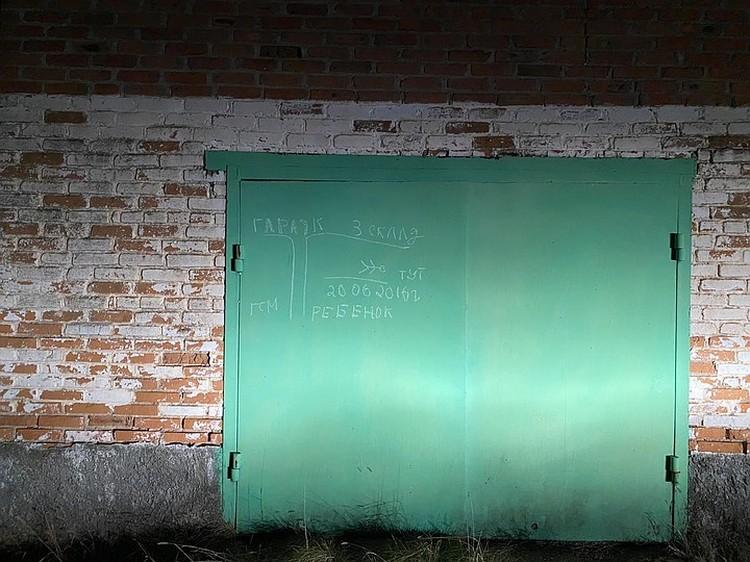 Он рисовал схемы, где лежит труп девочки. По почерку его и нашли. Фото: СУ СК РФ по Краснодарскому краю