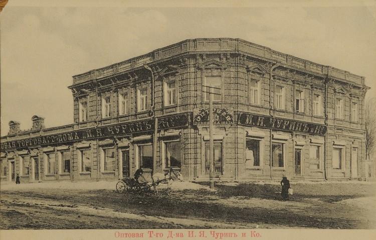 Первоначально здание занимал оптовый магазин. Фото: aodnt.ru
