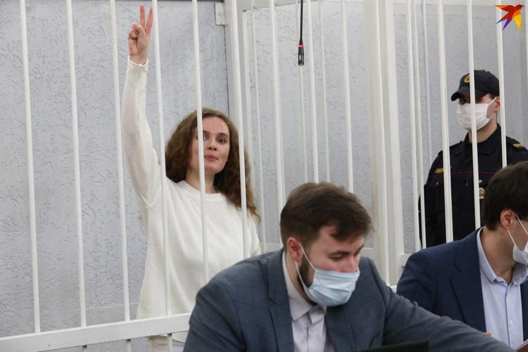 Катерина Андреева в последнем слове потребовала оправдательного приговора для себя, своих коллег и сотен политических заключенных