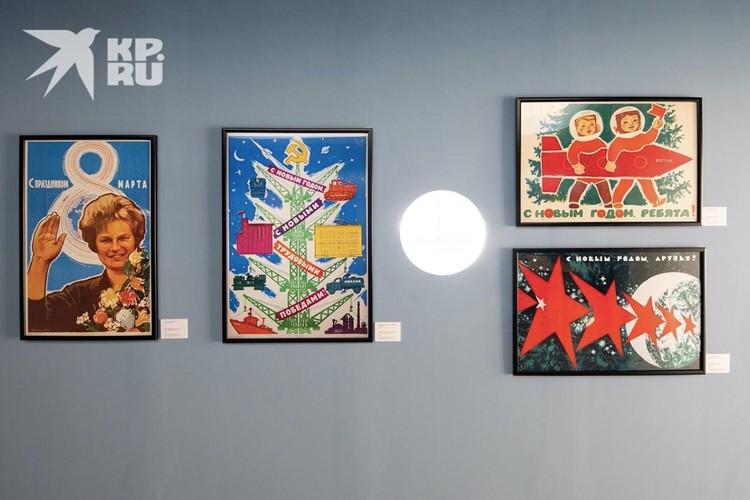 Советские плакаты создавались в качестве наглядных пособий, демонстрирующих достижения общества и науки.