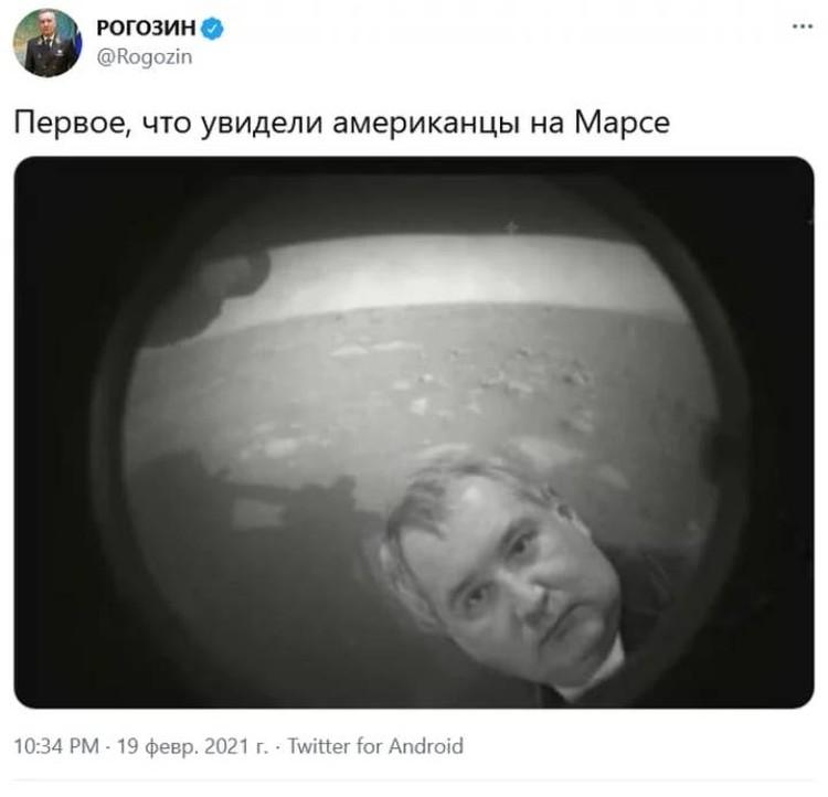 Приветственный твит Дмитрия Рогозина;