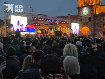Митинг сторонников Пашиняна.
