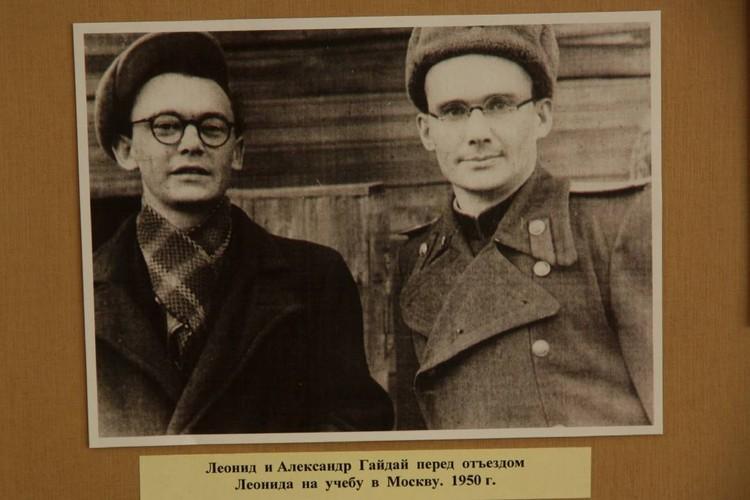 Леонид (слева) с братом Александром перед отъездом в Москву на учебу во ВГИК.