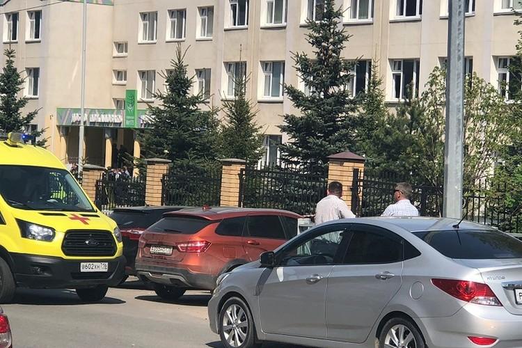 Нападение на школу в Казани произошло 11 мая 2021 года.
