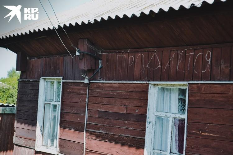 Участки рядом с жилищем Ретунского.