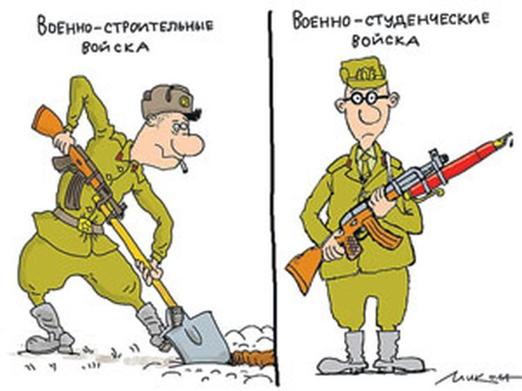 Рис. Николая ВОРОНЦОВА.