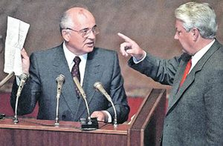 23 августа 1991 года Ельцин вынес приговор КПСС на внеочередной сессии Верховного Совета РСФСР.