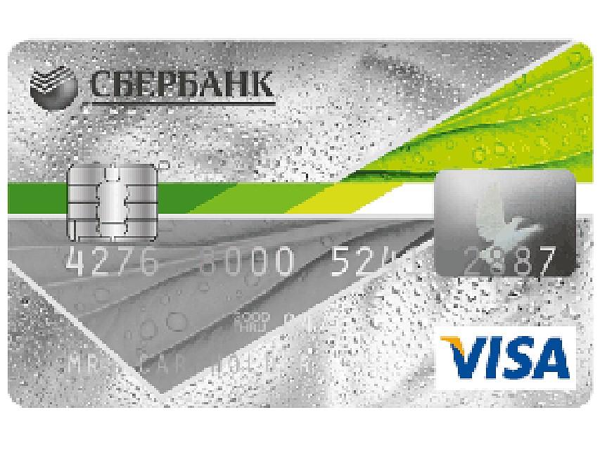 Сколько нужно проработать чтобы получить кредитную карту сбербанка