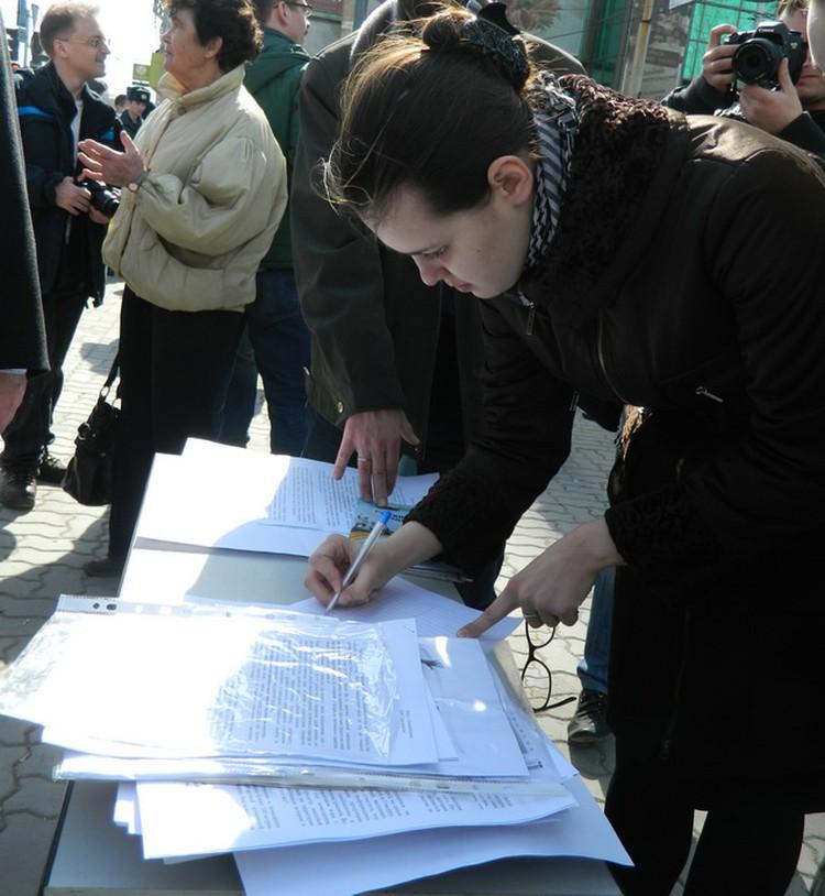 Под обращением к прокурору оставили автографы около ста человек.