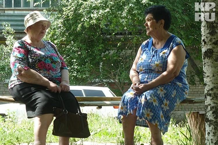 Роза Григорьевна, бабушка жены Григория Шаата