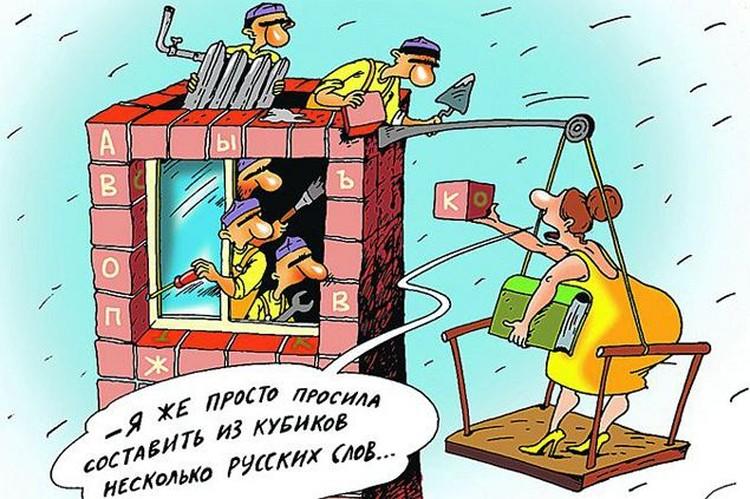 Рис.: Катерина МАРТИНОВИЧ.