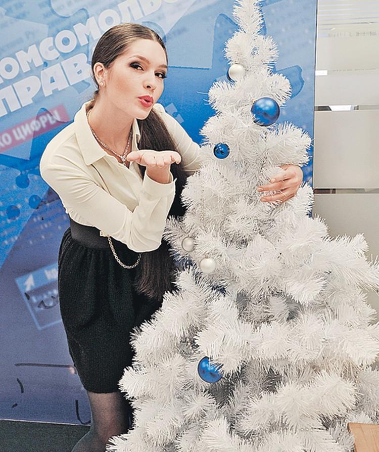 В новом году главная красавица России желает всем читателям «КП» красоты, удачи и побед.