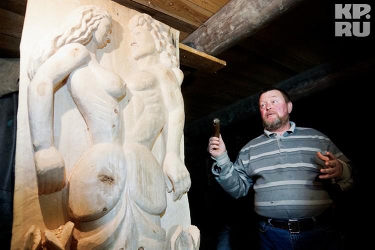 Сейчас Михаил работает над этой скульптурой - так он видит языческого бога Рода.