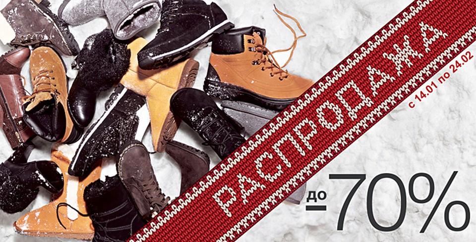Реклама обуви в картинках афиши
