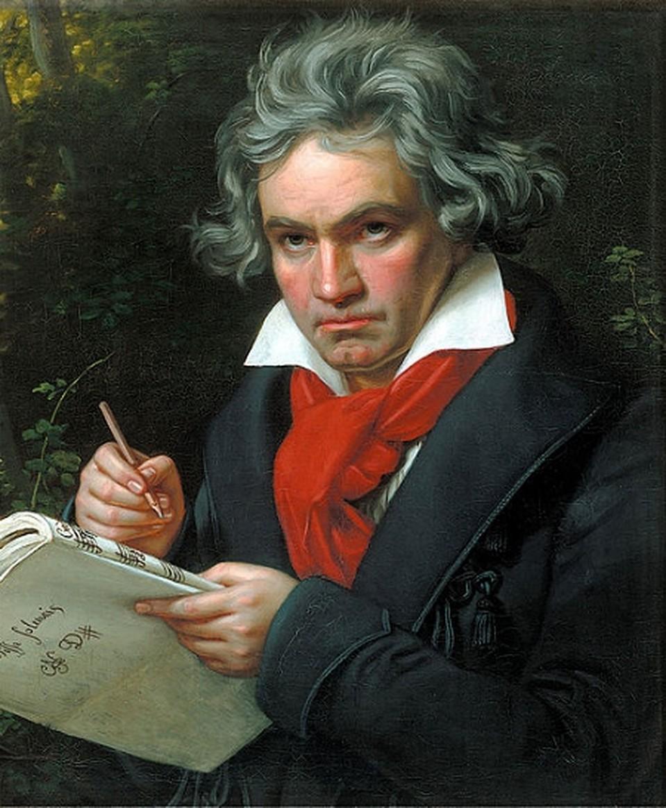 Людвиг ван Бетховен - немецкий композитор, представитель венской классической школы