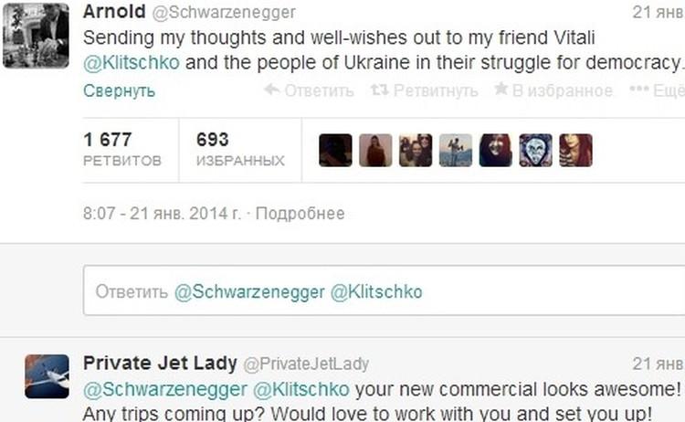 Арнольд Шварценеггер поддержал украинских «революционеров»