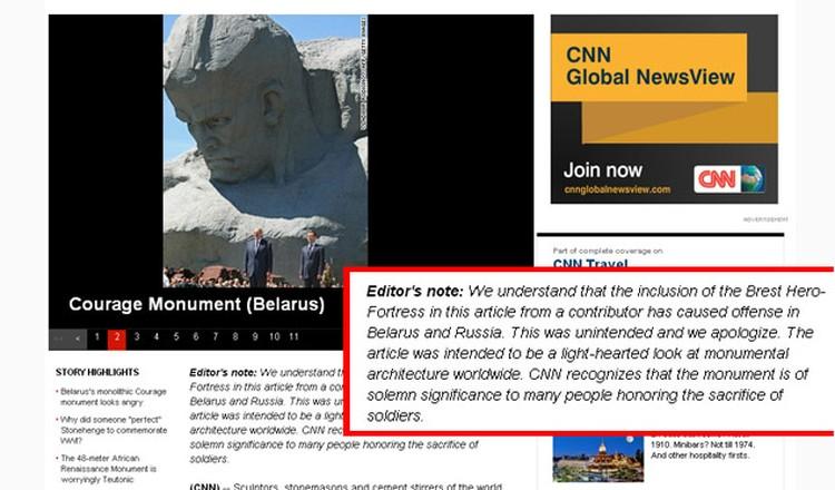 На сайте CNN появилось извинение.