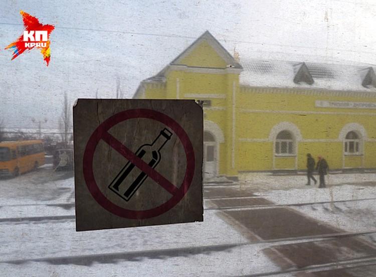 Не можем сказать за все украинские поезда, но пассажирский «Севастополь-Киев» предназначен, по-видимому, исключительно для перевозки алкоголиков, судя по этой наклейке на всех стеклах в купе