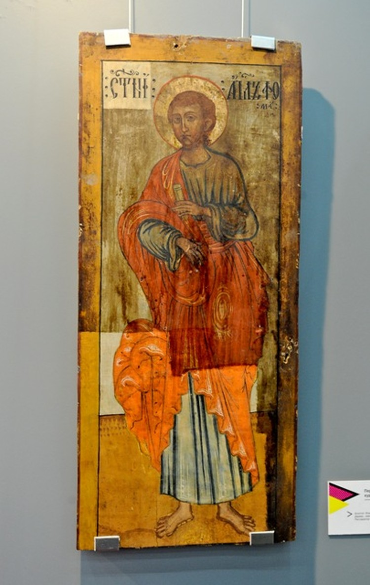 Апостол Фома работы прикамского мастера XIX века.