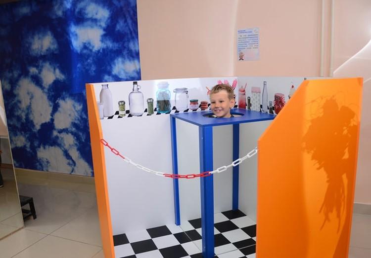Вологда. «Музей занимательных наук Эйнштейна».