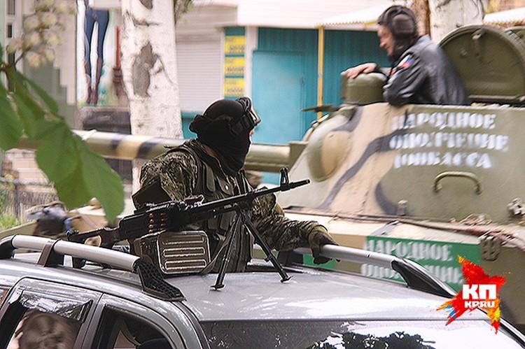 Тяжелая военная техника Донецкой народной республики
