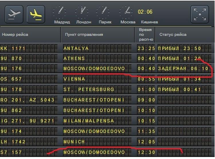 Электронное табло показывает, что рейс из Москвы в Кишинев задержан.