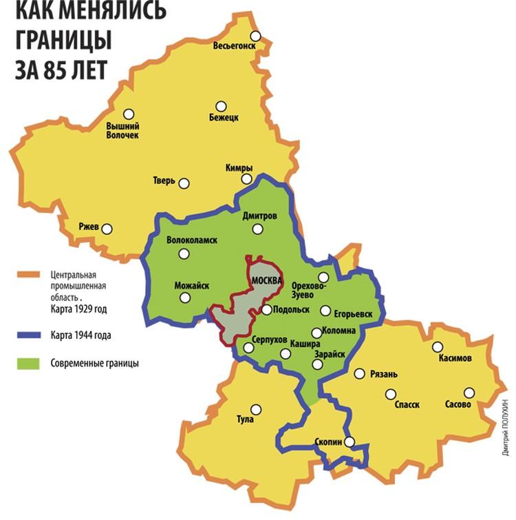 Московская область (как один из субъектов РСФСР) появилась 1 октября 1929 года. Советские власти тогда упразднили дореволюционные губернии. Правда, поначалу новый регион именовался по-другому: Центральная промышленная область (Москва стала ее центром).