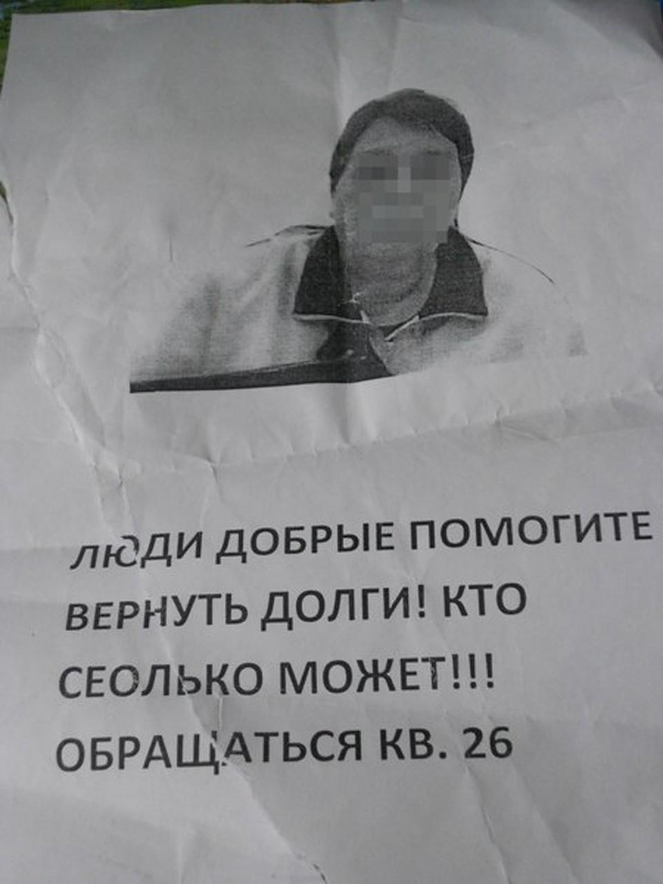Кредит авто в таджикистане