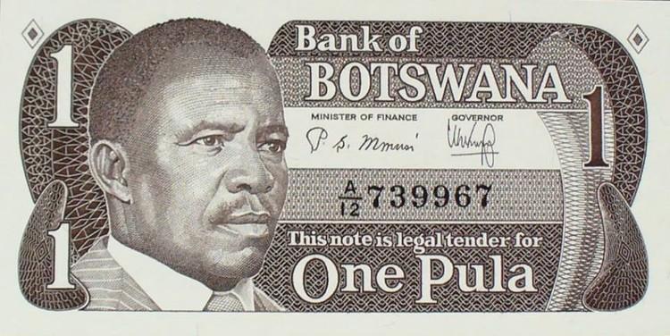 Новая национальная валюта