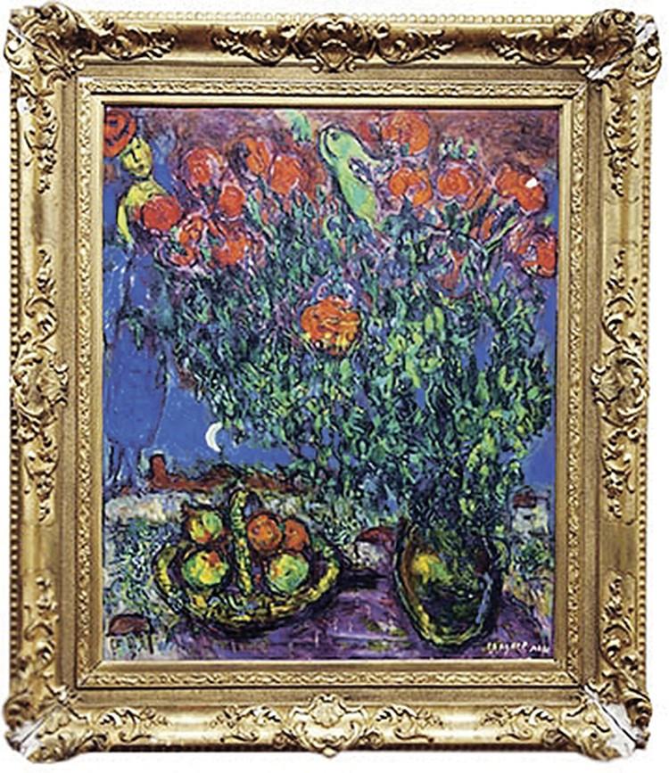 Поддельная «Сиреневая скатерть» Шагала- $500 тысяч.