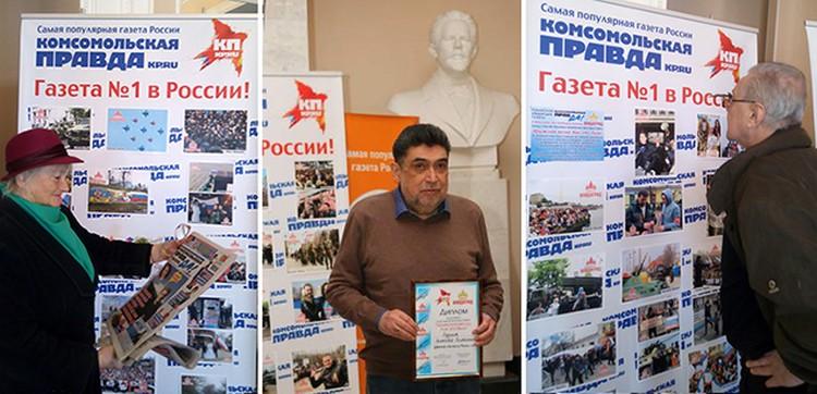 Ялтинцы пришли в театр, чтобы посмотреть на народные снимки. Фото: Ксения Курзенкова, Михаил Крузенштейн