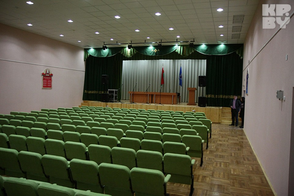 актовый зал занят