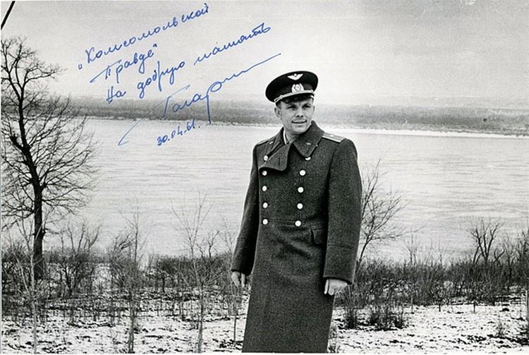 Уже в Москве Юрий Алексеевич надписал для редакции тот самый снимок, который вся страна увидела впервые в «Комсомолке».