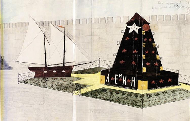 Тот самый рисунок под девизом «Кто следующий?». Разместив рядом со строением парусник, автор, видимо, имел в виду что-то вроде «Ленин - наш великий кормчий». Фото: Российский государственный архив социально-политической истории.
