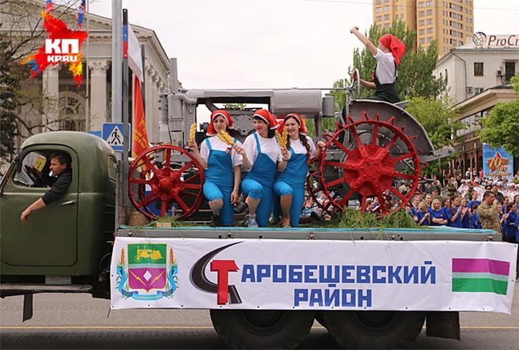 Городок Старобешево отличился перформансом