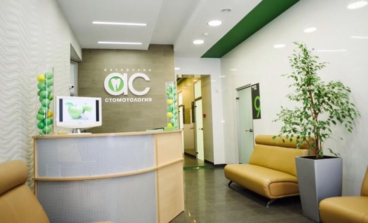 Фото: Клиника «Авторская стоматология»