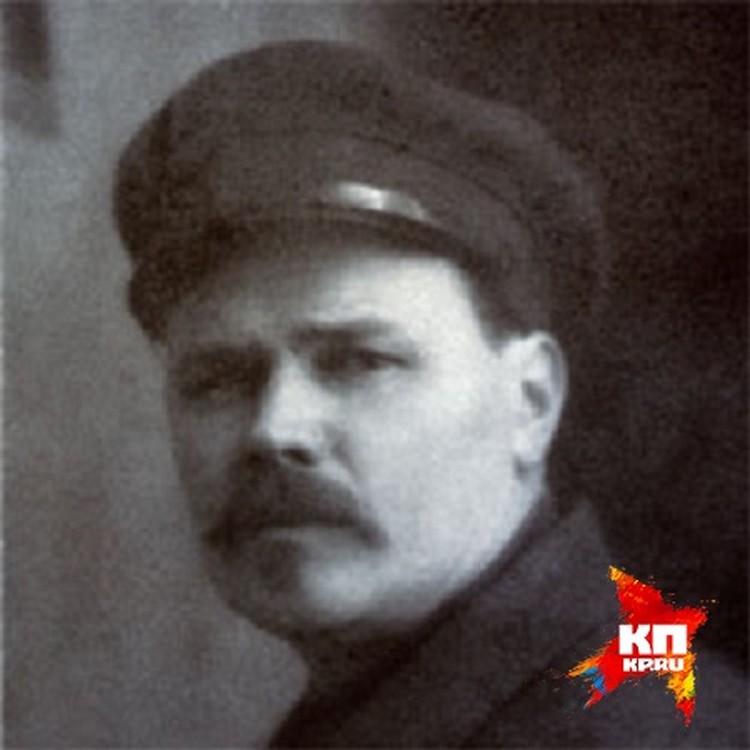 После расстрела царской семьи Михаил Медведев-Кудрин прожил еще 46 лет. Фото: архив Свердловской области
