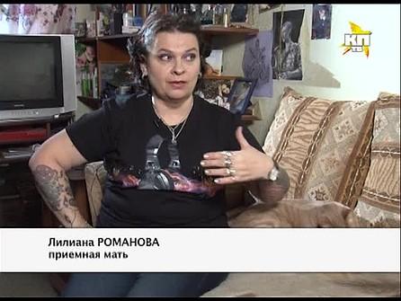 Лолые новосибирск девушака фото 240-38