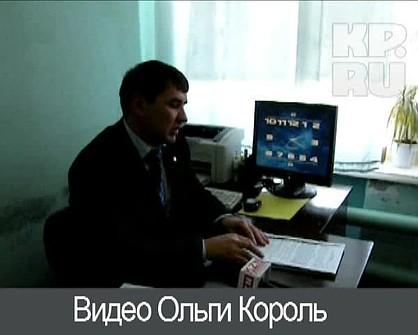 Вулкан играть на телефон Тегульдет поставить приложение Вилкан играть на планшет Ергиев Посад поставить приложение