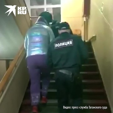 Суд арестовал «любовницу» Тарзана