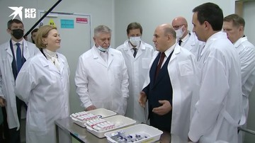 Мишустин ожидает завершения основного объема массовой вакцинации до осени